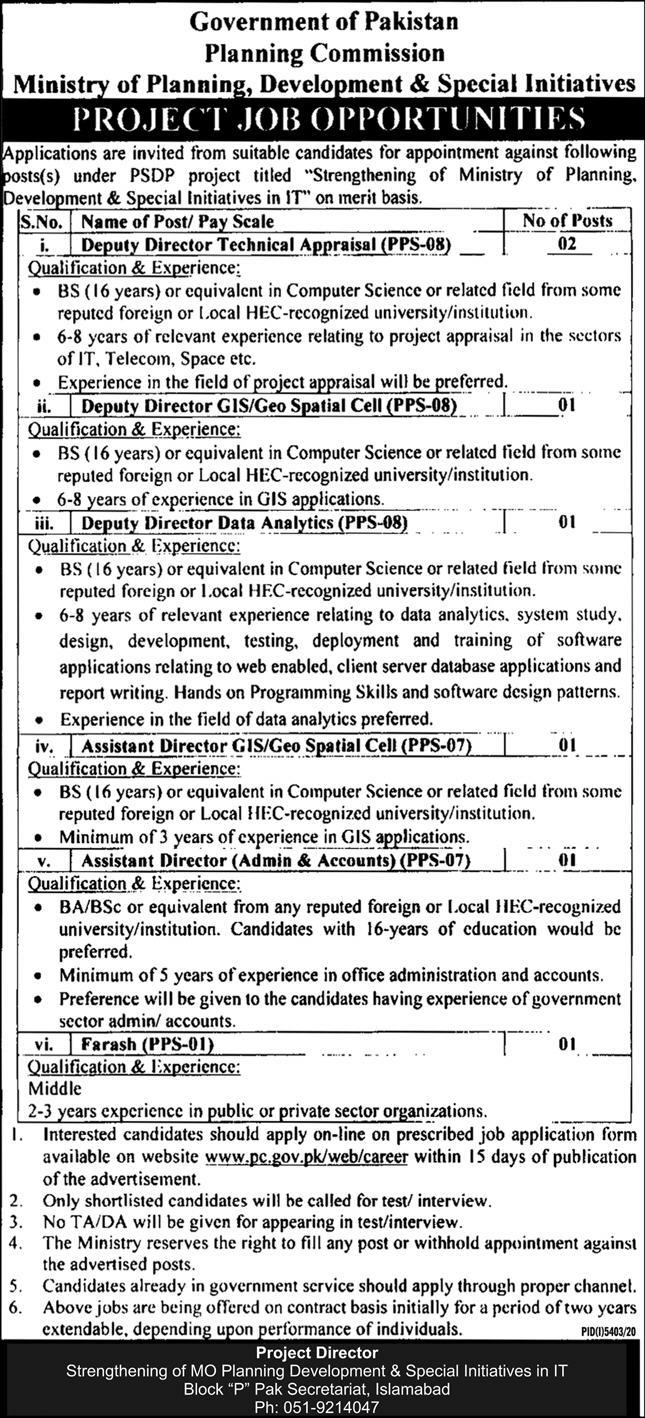 Government of Pakistan - Ministry of Planning, Development & Special Initiatives Jobs April 2021