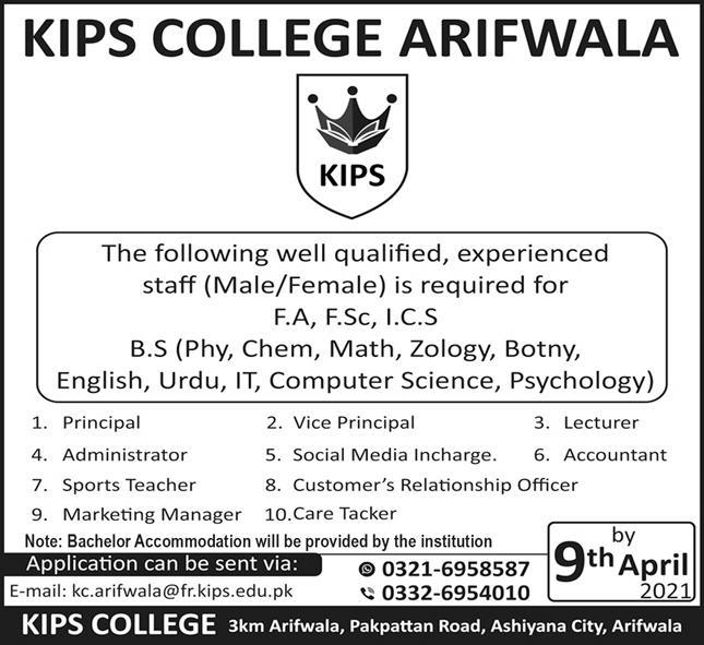 KIPS College ARIFWALA Jobs April 2021