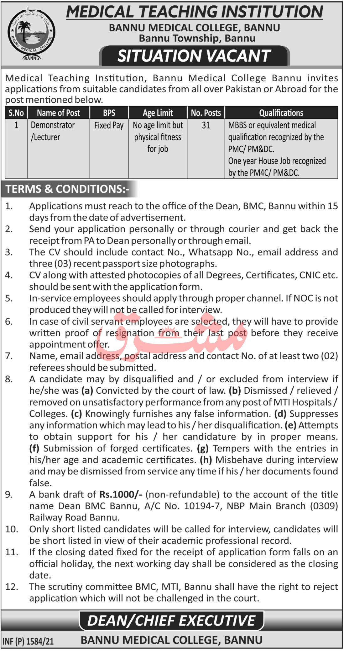 Medical Teaching Institution Bannu Medical College Jobs April 2021