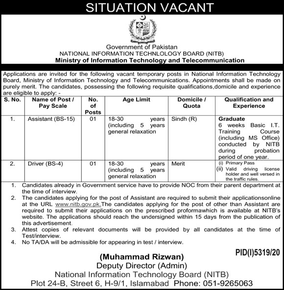 Ministry of Information Technology and Telecommunication Jobs April 2021