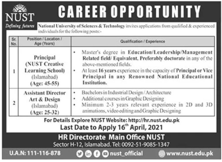 National University of Sciences & Technology NUST Jobs April 2021