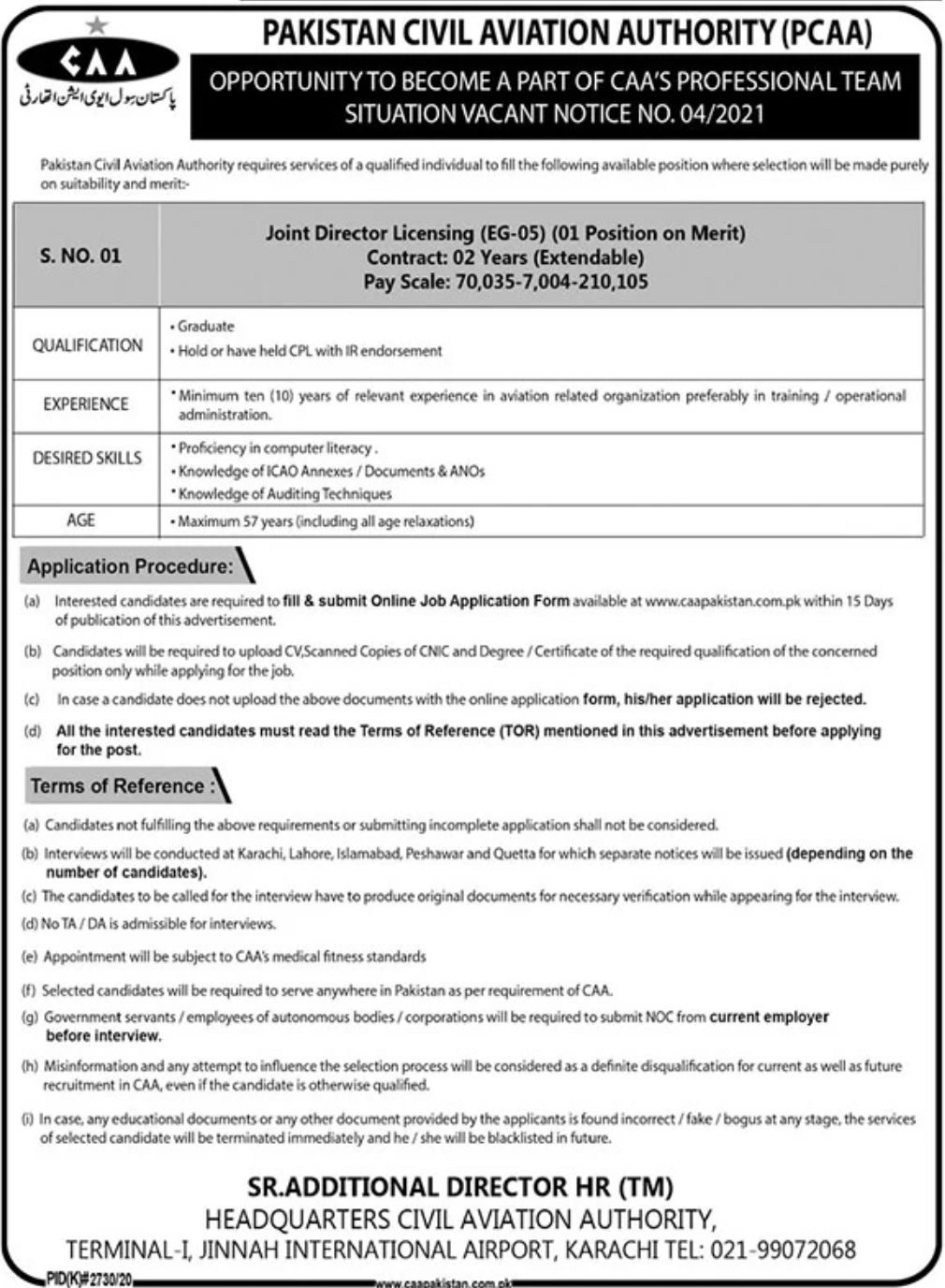 Pakistan Civil Aviation Authority PCAA Jobs April 2021