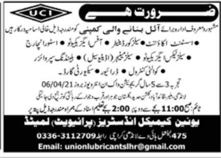 Union Chemical Industries UCI Jobs April 2021