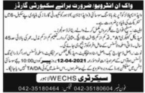 WAPDA Employees Cooperative Housing Society Lahore Jobs April 2021