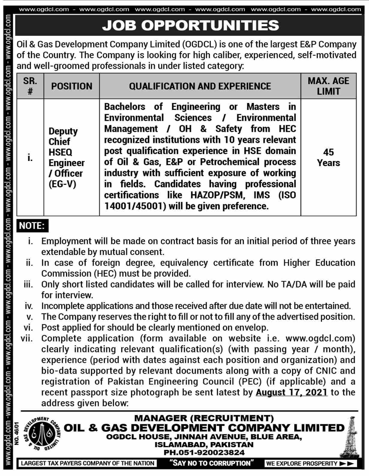 Oil & Gas Development Company Limited Jobs August 2021