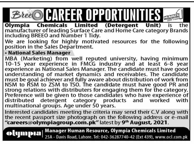 Olympia Chemicals Limited Jobs August 2021