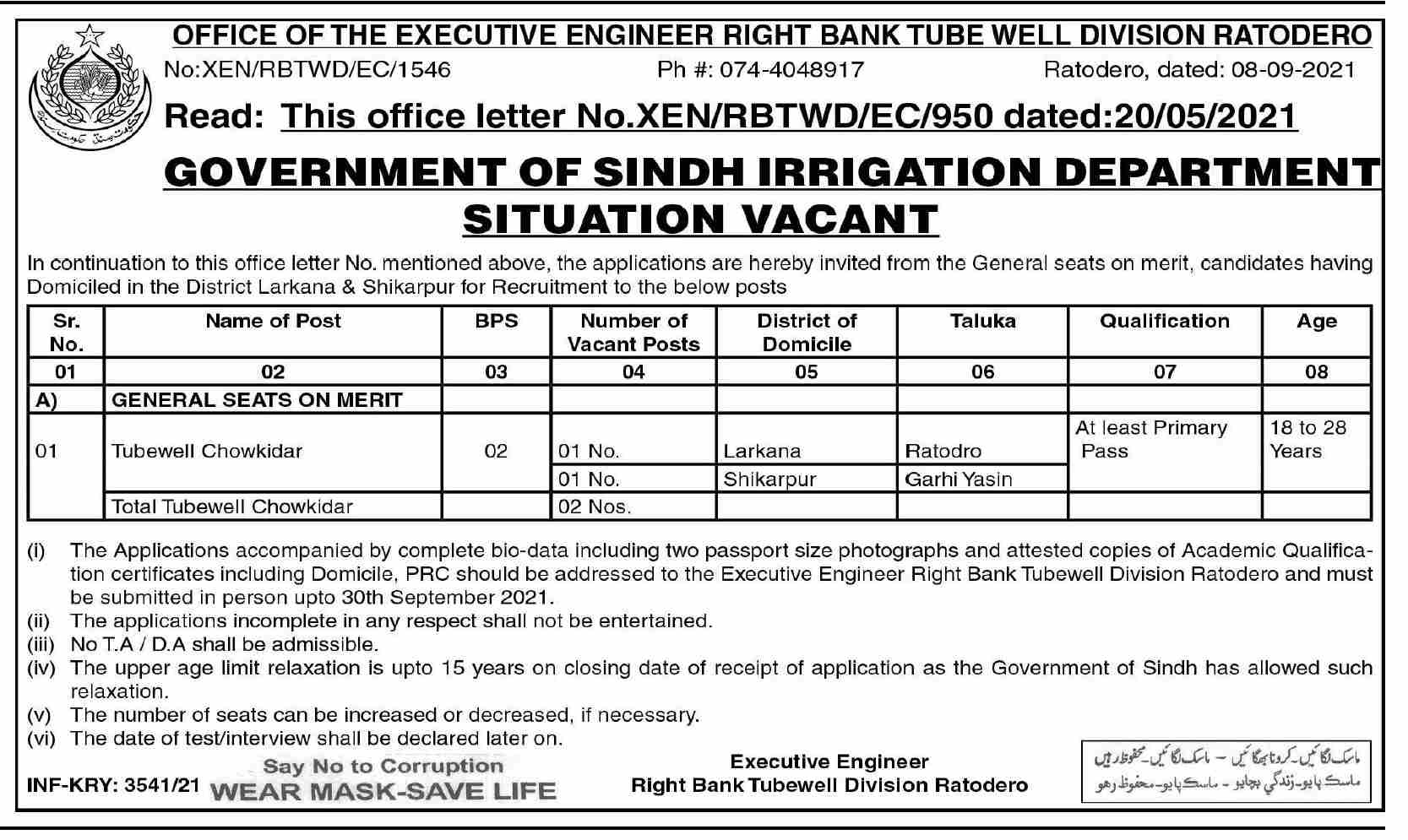 Government of Sindh Irrigation Department Jobs September 2021