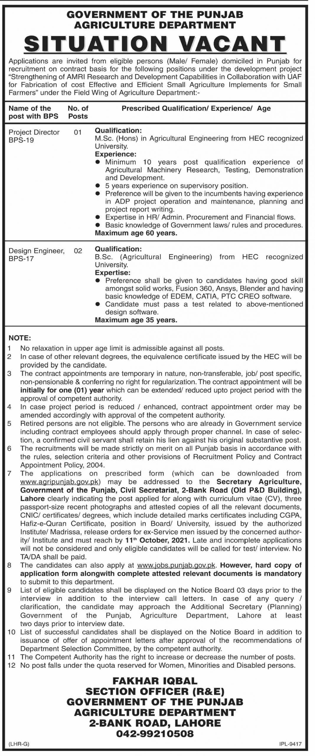 Government of the Punjab Agriculture Department Jobs September 2021