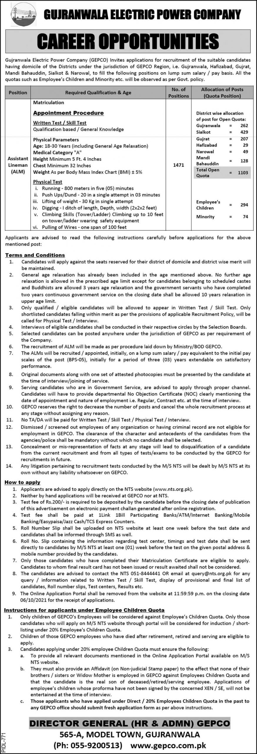 Gujranwala Electric Power Company GEPCO Jobs September 2021