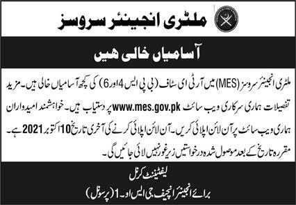 Military Engineering Services MES Jobs September 2021