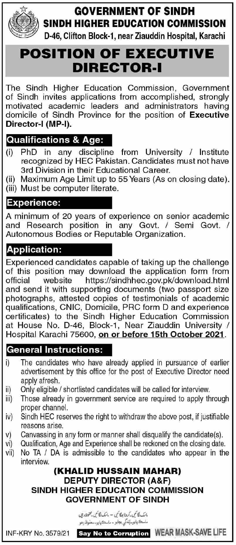 Sindh Higher Education Commission Jobs September 2021