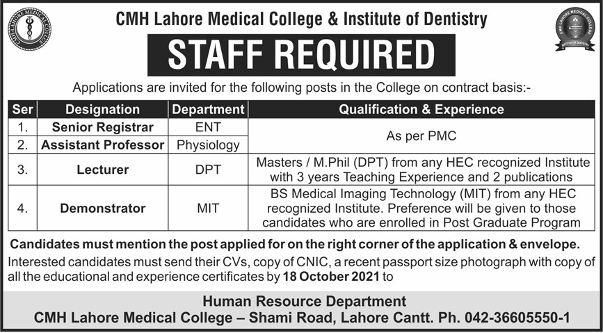CMH Lahore Medical College & Institute of Dentistry Jobs October 2021