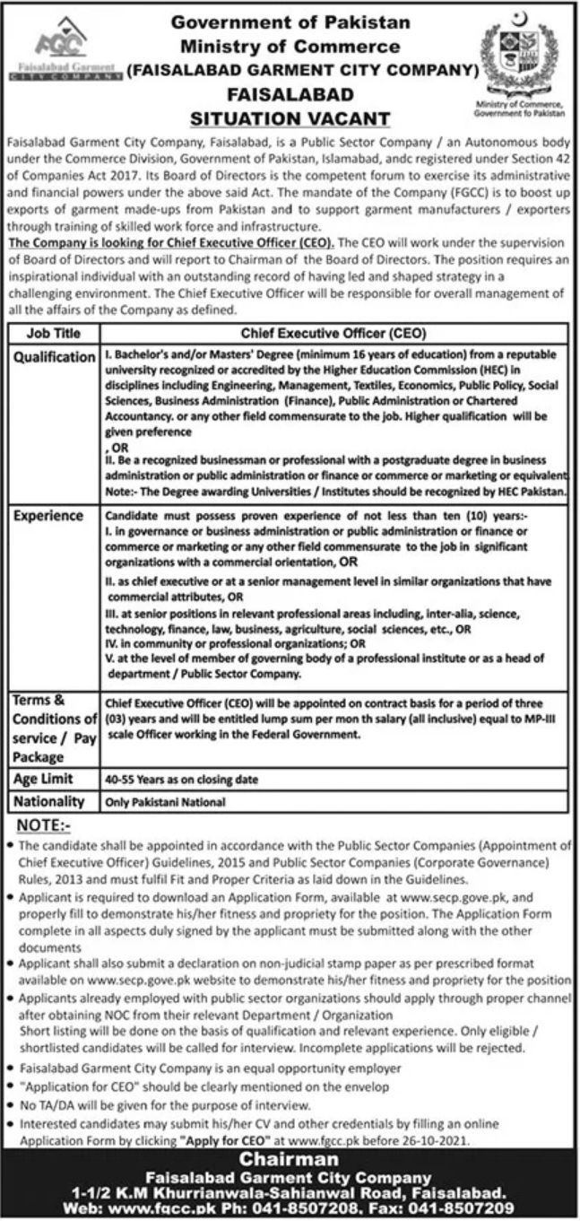 Government of Pakistan Ministry of Commerce Jobs October 2021