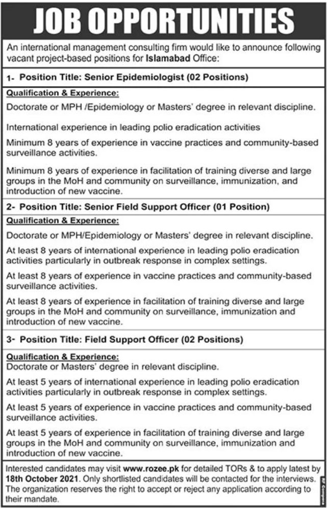 International Management Consulting Firm Islamabad Jobs October 2021