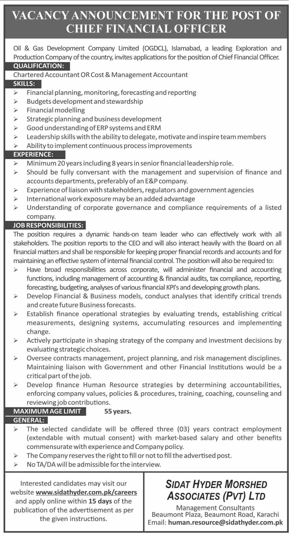 Oil & Gas Development Company Limited Jobs October 2021