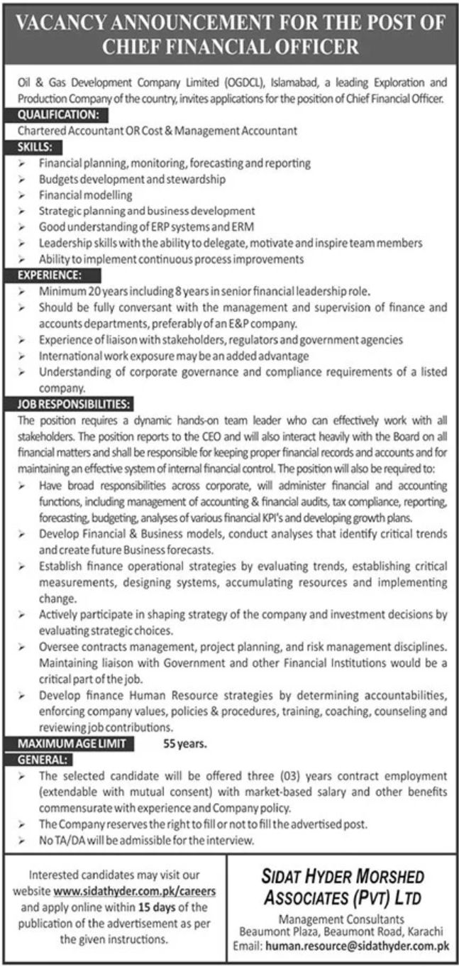 Oil & Gas Development Company Limited OGDCL Jobs October 2021