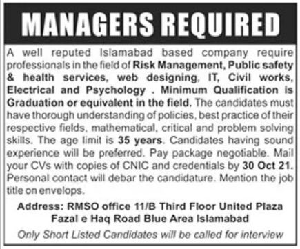 Reputed Islamabad Based Company Jobs October 2021