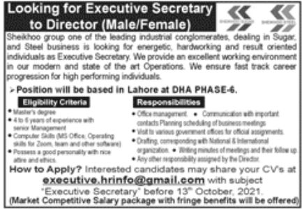 Sheikhoo Group Lahore Jobs October 2021
